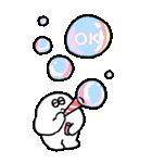 【BIG】大丈夫なきもちになる オールスター(個別スタンプ:8)