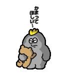 【BIG】大丈夫なきもちになる オールスター(個別スタンプ:14)