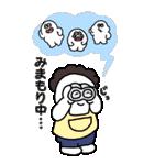 【BIG】大丈夫なきもちになる オールスター(個別スタンプ:15)