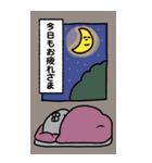 【BIG】大丈夫なきもちになる オールスター(個別スタンプ:21)