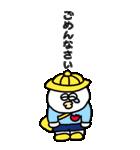 【BIG】大丈夫なきもちになる オールスター(個別スタンプ:25)