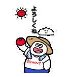 【BIG】大丈夫なきもちになる オールスター(個別スタンプ:26)