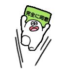 【BIG】大丈夫なきもちになる オールスター(個別スタンプ:27)