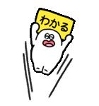 【BIG】大丈夫なきもちになる オールスター(個別スタンプ:28)