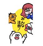 【BIG】大丈夫なきもちになる オールスター(個別スタンプ:29)
