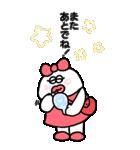 【BIG】大丈夫なきもちになる オールスター(個別スタンプ:31)