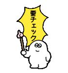 【BIG】大丈夫なきもちになる オールスター(個別スタンプ:38)