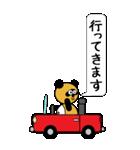 タヌキのたぬパンBIGスタンプ1(個別スタンプ:2)