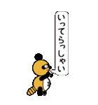タヌキのたぬパンBIGスタンプ1(個別スタンプ:3)