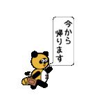 タヌキのたぬパンBIGスタンプ1(個別スタンプ:4)