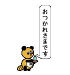 タヌキのたぬパンBIGスタンプ1(個別スタンプ:5)