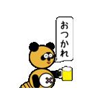 タヌキのたぬパンBIGスタンプ1(個別スタンプ:6)