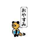 タヌキのたぬパンBIGスタンプ1(個別スタンプ:7)