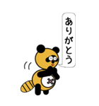 タヌキのたぬパンBIGスタンプ1(個別スタンプ:8)