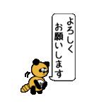 タヌキのたぬパンBIGスタンプ1(個別スタンプ:9)