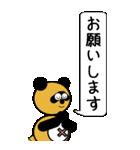 タヌキのたぬパンBIGスタンプ1(個別スタンプ:10)