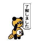 タヌキのたぬパンBIGスタンプ1(個別スタンプ:11)