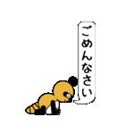 タヌキのたぬパンBIGスタンプ1(個別スタンプ:12)