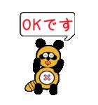 タヌキのたぬパンBIGスタンプ1(個別スタンプ:13)