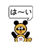 タヌキのたぬパンBIGスタンプ1(個別スタンプ:14)