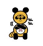 タヌキのたぬパンBIGスタンプ1(個別スタンプ:15)