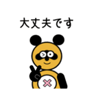 タヌキのたぬパンBIGスタンプ1(個別スタンプ:16)