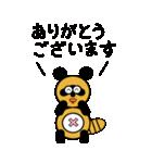 タヌキのたぬパンBIGスタンプ1(個別スタンプ:17)
