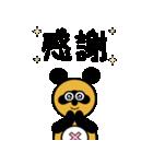 タヌキのたぬパンBIGスタンプ1(個別スタンプ:18)