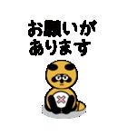 タヌキのたぬパンBIGスタンプ1(個別スタンプ:19)