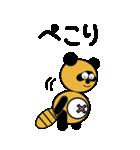 タヌキのたぬパンBIGスタンプ1(個別スタンプ:20)