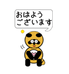 タヌキのたぬパンBIGスタンプ1(個別スタンプ:21)