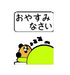 タヌキのたぬパンBIGスタンプ1(個別スタンプ:22)