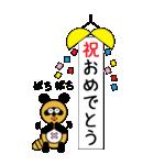 タヌキのたぬパンBIGスタンプ1(個別スタンプ:25)