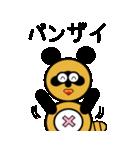 タヌキのたぬパンBIGスタンプ1(個別スタンプ:26)