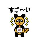 タヌキのたぬパンBIGスタンプ1(個別スタンプ:27)