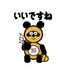 タヌキのたぬパンBIGスタンプ1(個別スタンプ:29)