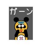 タヌキのたぬパンBIGスタンプ1(個別スタンプ:32)