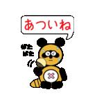 タヌキのたぬパンBIGスタンプ1(個別スタンプ:33)