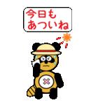 タヌキのたぬパンBIGスタンプ1(個別スタンプ:34)