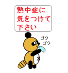 タヌキのたぬパンBIGスタンプ1(個別スタンプ:35)