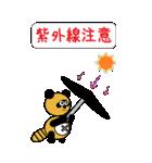 タヌキのたぬパンBIGスタンプ1(個別スタンプ:36)