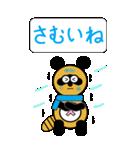 タヌキのたぬパンBIGスタンプ1(個別スタンプ:37)