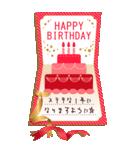 【BIGスタンプ】誕生日メッセージカード(個別スタンプ:01)
