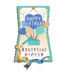 【BIGスタンプ】誕生日メッセージカード(個別スタンプ:03)