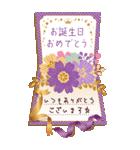 【BIGスタンプ】誕生日メッセージカード(個別スタンプ:04)