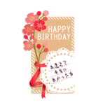 【BIGスタンプ】誕生日メッセージカード(個別スタンプ:05)