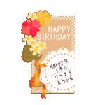 【BIGスタンプ】誕生日メッセージカード(個別スタンプ:06)