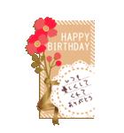 【BIGスタンプ】誕生日メッセージカード(個別スタンプ:08)