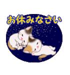 三毛猫ツインズ 夏~!(個別スタンプ:7)