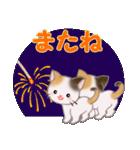 三毛猫ツインズ 夏~!(個別スタンプ:8)